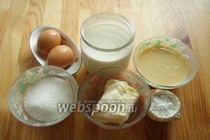 Для крема нам понадобятся: молоко, яйца, сахар, крахмал, масло сливочное и сгущённое молоко.