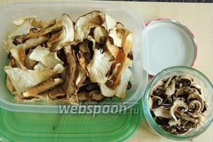Закрываем сушёные грибы на хранение в дозы или банки, где есть достаточно места, чтоб грибы дышали. Храним их закрытыми в тёмном месте. Сохраняются правильно высушенные грибы несколько лет. Если ваши грибы через время становятся гнилыми или с запахом цвелости, то они хранились неправильно и их не следует употреблять.