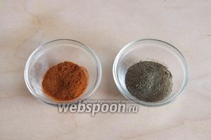 Подготовьте ингредиенты второго этапа: чёрный и кайенский молотые перцы.