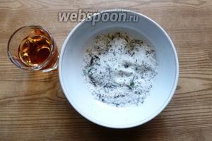 Разомнём в крупную крошку душистый перец, тимьян и розмарин. Смешаем соль и сахар с этими пряностями. Вольём рюмку коньяка.