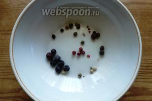 Подготовим смесь перцев: белый, розовый, чёрный и можжевеловые ягоды.