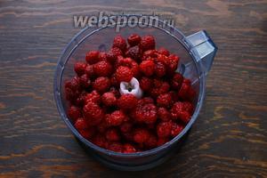 В режиме «Пульс» пробить малину. Малину и смородину надо тщательно перебрать, чтоб не попалось ни одной плохой ягодки!!!