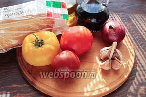 Надо: помидоры, чиабатта, лук, чеснок, масло, уксус, базилик.