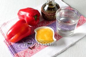 Для приготовления нам понадобятся перец сладкий, мёд, вода, гвоздика, перец чёрный горошком, уксус 9%, соль и масло растительное.