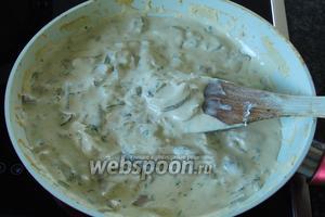 Перемешаем и дадим отдохнуть около 3 минут. Наше рагу из белых грибов в сливочном сыре готово. Сервируем в маленьких креманках или кокотницах. Приятного аппетита!