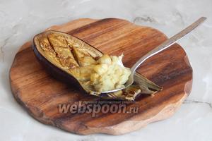 Пока доходит перец, добываем мякоть баклажана. Это легко сделать с помощью ложки — просто счищаем мякоть с кожуры.