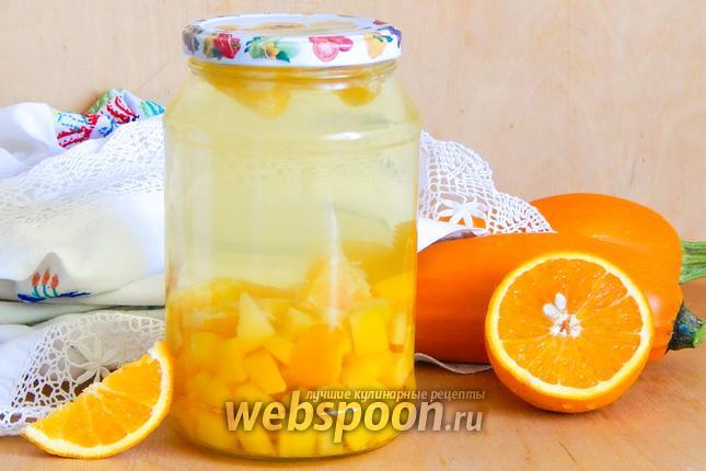 Фото Компот из кабачков с апельсином на зиму