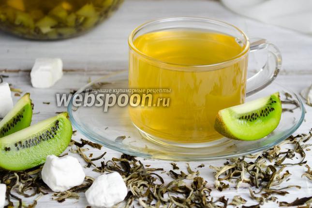 Фото Чай с киви