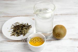 Чтобы приготовить чай, нужно взять: воду, зелёный чай, киви, мёд или сахар.
