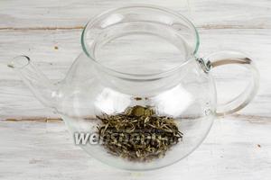 Вскипятить воду. Подготовить чайник для заваривания чая: налить в него кипяток, вылить. Протереть насухо. Насыпать в тёплый сухой чайник нужное количество сухого чая.