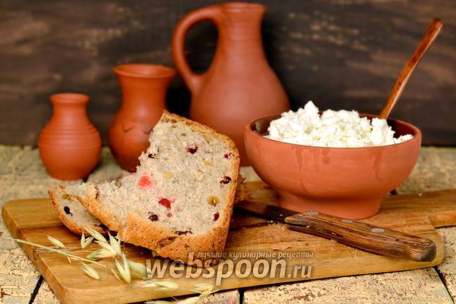 Фото Хлеб с вялеными ягодами и орехами в хлебопечке