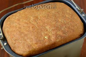 Хлебушек готов, аккуратно извлекаем его из ёмкости.