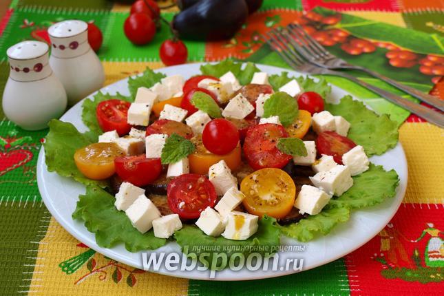 Фото Тёплый салат из баклажанов с медово-горчичной заправкой