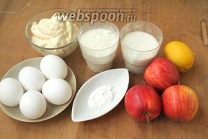 Для приготовления пирога нам понадобятся куриные яйца, сахар, сметана, мука, сода и яблоки. В ингредиентах я указала 1 норму рассчитанную на форму 23 см. Я этот пирог пеку всегда в большой прямоугольной форме 45х25 см, ингредиенты все удваиваю или увеличиваю пропорционально.