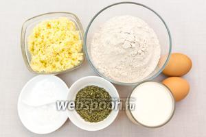 Для приготовления нам понадобятся: мука цельнозерновая, прованские травы, оливковое масло, молоко, соль, разрыхлитель и пшённая крупа. Последняя у меня уже отварена. Если у вас нет готовой, то её надо предварительно сварить удобным для вас способом.