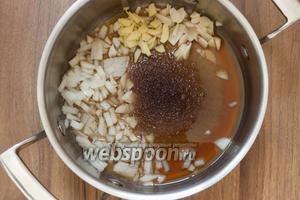 В кастрюлю поместите измельчённые лук и чеснок, добавьте яблочный уксус, коричневый сахар, мелко нарезанный имбирь. Нагревайте до полного растворения сахара.