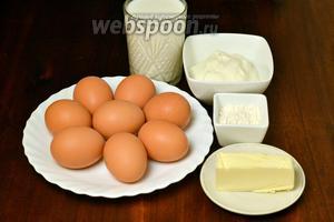Для приготовления драчёны нам понадобятся яйца, молоко, сметана, соль, мука, сливочное масло.