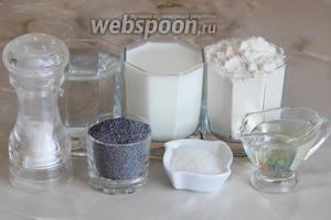 Для приготовления маковых блинчиков нам понадобятся следующие продукты: мука пшеничная, вода, молоко, соль, сахар, мак, масло растительное без запаха.
