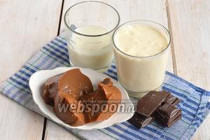 Для приготовления мороженого нам понадобится варёное сгущённое молоко, молоко, сливки 22%, чёрный шоколад.