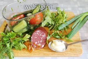 Для салата возьмём рукколу,  малосольные овощи , колбасу, сухарики, майонез, зелень.