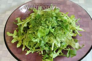 Добавить зелень в салатник.