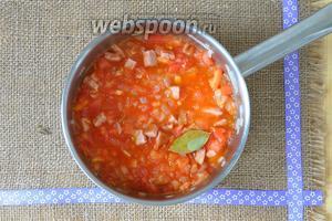 Нарезать мелко помидоры и добавить в сотейник. Добавить соль и перец и тушить минут 25. Добавить лавровый лист.