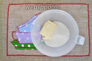 Масло должно быть тёплым и все продукты для теста тоже.