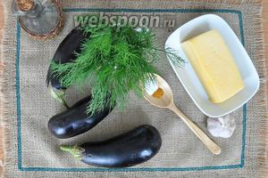 Приготовим баклажаны, сыр, соль, перец по желанию, зелень и масло растительное.