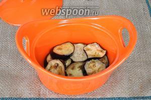 В форму для запекания, смазанную маслом, выкладываем слой баклажанов.