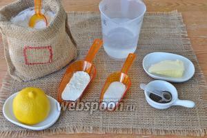 Для приготовления понадобится 4 столовых ложки лимонной цедры, перец чёрный, вода, мука, соль, сахар, дрожжи, сухое молоко. Мера стакан — 240 мл.