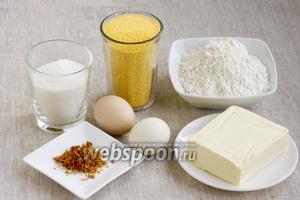 Подготовить кукурузную крупу, муку, сахар, яйца, цедру, сливочное масло.