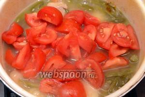 Кладём помидоры.