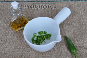 Перец халапеньо очистить от семян и мелко нарезать. Если любите по горячее, то семена можете оставить.