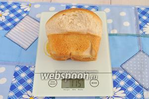 Средний вес одной булочки 120 грамм.