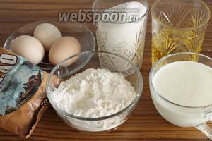 Для данного кекса необходимо взять муку, яйца, какао порошок, молоко, подсолнечное масло, сахар и разрыхлитель.