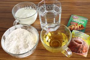 Для кислого хлеба надо взять муку, йогурт, масло, разрыхлитель, соль, сахар, яйцо, воду и дрожжи (у меня моментальные).