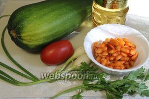 Для приготовления тёплого салата взять фасоль в томате, кабачок, масло подсолнечное, лук-шалот, петрушку, помидор.