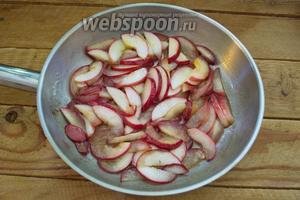 Яблочную карамель остудить.