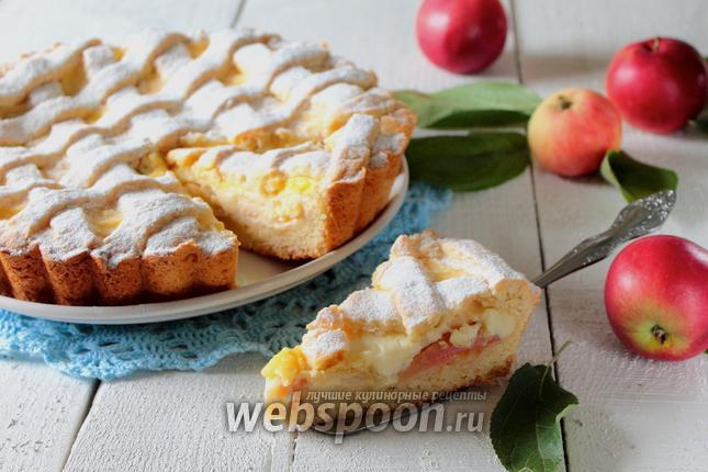 Фото Яблочный пирог с ванильным кремом