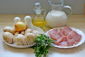 Для приготовления рулетиков нам понадобятся: свинина (без косточки), шампиньоны, лук, специи, зелень, масло для жарки грибов и рулетиков, сливки (жирность 22%).