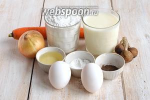 Для приготовления налистников с паштетом из лесных грибов нам понадобится молоко, мука, лук, морковь, подсолнечное масло, соль, перец, яйца, подберёзовики.
