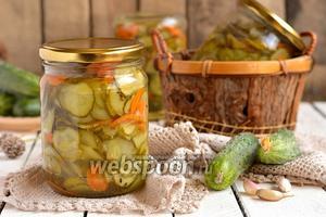 Салат из огурцов, моркови и лука «Зимний каприз»