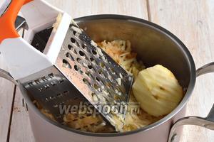 Натереть яблоки на тёрке с крупными отверстиями.