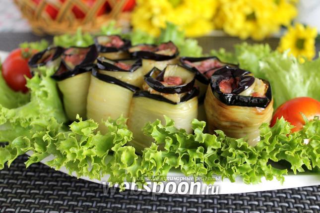 Фото Рулетики из баклажан с фасолью