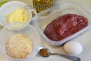 Для ромштекса взять говядину, масло, панировочные сухари, пряности для мяса, яйцо, соль.