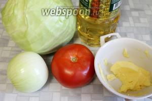 Для жарки взять белокачанную капусту, помидоры, лук, масло, соль.