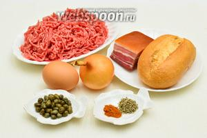 Для приготовления клопсов потребуется свиной или говяжий фарш (у меня — смешанный), шпик, репчатый лук, белый хлеб или бутербродная булочка, яйца, каперсы, молотая паприка, майоран, соль и чёрный молотый перец.