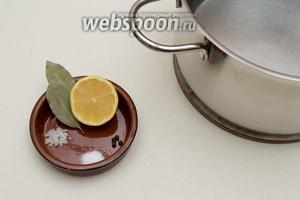 Приготовить бульон для отваривания клопсов. Для этого потребуется вода (или готовый бульон), сок 0,5 лимона (можно заменить 2 ст. л. 5% уксуса), сахар и соль по вкусу, лавровый лист, горошины чёрного перца.