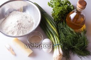 Сыр гравьера можно заменить любым другим твёрдым сыром. Оливковое масло, думаю — любым другим растительным. На фотографии нет воды, а её количество в рецепте указано очень приблизительно — оно будет зависеть от многих других факторов, вода добавляется «по потребности». Вспомогательные компоненты нужны: масло оливковое — для жарки,  а мука пшеничная — для раскатывания теста.