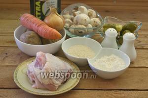 Для приготовления рассольника нам необходимо взять: куриное мясо (не филе), огурцы, картофель, лук, морковь, шампиньоны, рис, муку, растительное масло и специи.